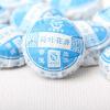 Китайский Yunnan Mini Pu Er Lotus Leaf Tea F95 китайский юньнань mini mini pu er спелый чай lotus leaf flowers tea f74