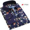 Мужская рубашка Мода с длинным рукавом Печать Весна Осень Тонкая lemon leaf printed elastic waist flared skirt