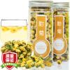 Минг Шен экологического чай хризантемы чай Тунсян шины Джу Ванг Хризантема Чай цветы были двойные консервами 90g (45g * 2 банков) давние желтые хризантемы чай травяной чай шины хризантема почка хризантема чай 60г