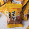 Китайский Yunnan Mini Pu Er Спелый чай 1шт. / 6-7г F64 китайский yunnan mini pu er спелый чай f37