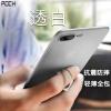 Локк (ROCK) iphone7plus телефона оболочка защитного рукава оболочка держатель кольцо облегченной PP Apple, 7plus прозрачных наборов микро-песок универсальный держатель микро холдер в саратове