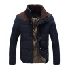 New Jacket Men 2017 Hot Sale Thick High Quality Autumn Winter Warm Outwear Brand Coat Casual Solid Male Windbreak Jackets недорого