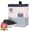 Lapsang Souchong чай промышленность появляется Yuanzheng Lapsang чай чай 50g супер В Yishan Mountain 1100 china black tea lapsang souchong tea longan flavor chinese black tea lapsang souchong smoke red tea zheng shan xiao zhong