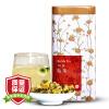 Восемь лошадей чайной промышленности чай травяной чай чай хризантемы Хризантема Тунсян покрышка хризантема чай 60г давние желтые хризантемы чай травяной чай шины хризантема почка хризантема чай 60г