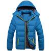 Зимние виды спорта короткий) работать над собой высад пух ватник большой код широкая мужская одежда теплозащитная пальто мужская одежда для спорта