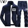 Playboy VIP PlayboyVIP Коллекция Толстовка Мужчины Корейский Спортивная одежда Мода Повседневная Мужская свитера Мужская куртка D75 Серый 4XL