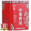 COFCO в лицензировании Pu'er чай спелые чай 200г консервы легенда будет зеленый чай анджи уайт чай перед дождем чай консервы 200г происхождения
