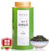 Оригинальный листовой чай и чай Перл чай 200г зеленый чай в Гуйчжоу легенда будет зеленый чай анджи уайт чай перед дождем чай консервы 200г происхождения
