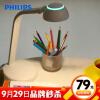 Philips (PHILIPS) Светодиодная лампа работы и исследование глаз лампы спальня ночники прохладной ванны дымкового