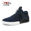 Быки семьи GNShi Цзя мужская мода повседневная обувь прилива обувь спортивная обувь синий 42 888 474 индивидуальность быки люстры потолок