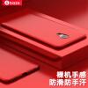 Би Диас (BIAZE) Pro6 Plus Meizu телефон оболочки / защитный рукав все включено популярные марки матовые оболочки матовой текстуры серии JK193- красный promoitalia пировиноградный пилинг pro plus пировиноградный пилинг pro plus 50 мл 50 мл 45%