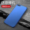 Wyatt может (yueke) Apple 8 плюс / 7 плюс телефон оболочки iphone 8plus / 7plus все включено защитный рукав скраб твердой оболочки сопротивление падение - Sapphire -5.5 дюймов