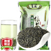 Хуаншань облака Гонг Юань Чай зеленый чай зеленый чай 150г отдушка косметическая зеленый чай 10гр