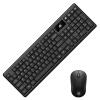Fuld 1600 Беспроводная мышь клавиатура и мышь классическая игра домашнего офиса настольные компьютеры ноутбук черный костюм