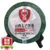 Чай Feng Пуэр естественной ферментации F7815 Цицзы бинча, 357 г чай пуэр чёрный 100 г