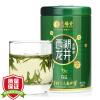 2017 весенний чай Futang новый чай чай зеленый чай Западного озера Лунцзин чай 50г соглашаются что-нибудь супер дань рифмы чай