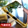 СПИД oppoa77 отправить телефон оболочки OPPO A77 популярные бренды силиконовые защитные оболочки телефона все включено прозрачное золото