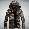 Winter Men Jacket 2017 Brand Casual New Solid Color Camouflage Mens Jackets And Coats Thick Parka Men Outwear winter jacket men 2016 brand parka plus size men s hooded parka zipper quilted coat casual jackets
