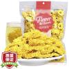 Гонг Юань Чай травяной чай императорская хризантема цветок чай Huang Амулет сухой 100г / мешок lipton липтон чай черный чай теплый чай мешок 100г 50