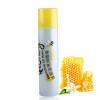 MAXAM (MAXAM) Мед бальзам для губ 4g (безвкусное и бесцветное пополнение увлажнения) vichy бальзам для губ aqualia thermal 4 7 мл бальзам для губ aqualia thermal 4 7 мл 4 7 мл