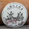 Chinese Yunnan Pu Er  Tea  100g F33 early spring tea premium tuocha pu er tea health tea 100g keeping fit
