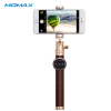 Монопод MOMAX Selfie Pro Bluetooth,Золотой монопод momax selfie mini беспроводной розовый