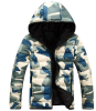 Winter Men Jacket 2017 Brand Casual Warmth Camouflage Mens Jackets And Coats Thick Parka Men Outwear mens long winter camouflage jacket fur hooded down 2017 outwear thick military style parkas male big coats army green camo 3xl
