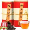 Ming Шен Ча Cha Ye Jinjun бровь экологического чай чай Ву Yishan Павлония от новой экологически чистой древесины была 300г консервированного 150га * 2