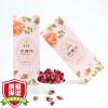 Итальянский Мин Тан (Yiming HOUSE) Pingyin Роза Чайная Роза Чайная Роза фетальной травяной чай 40г