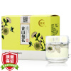 Се Ю. большой чай травяной чай чай хризантемы Хризантема Хуаншань 30г фастум гель 30г