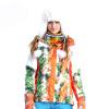 Зимой на улице мужчин и женщин) лыжный костюм греет пухвик атака костюм с под мышками вентиляционное отверстие секонд хенд киев лыжный костюм