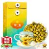 Вуд корону чай травяной чай чай хризантемы Хризантема плода 80г