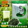 Чай китайского чая с чаем Зеленый чай Аромат типа 250г F172 зеленый чай с анисом