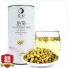 Ming Jie чай травяной чай хризантемы чай хризантемы чай хризантема плода почка бумага 80г консервы