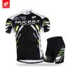 NUCKILY Последний сублимированный велоспорт Джерси мода велосипедная одежда последний патрон