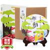 Кыргызстан No. Браун Пьер Браун горный чай чай сырой чай деревья чай торты 357 граммов утюг браун 775
