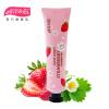 Dongyangzhihua (tayoi) блестящий клубничный крем 60г (освежающий увлажняющий крем для рук) 5 дней крем для ног освежающий 30г
