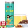 Искусство Futang чай чай травяной чай Pu Gongying корень чай чай суррогатная мать Дин Тепло пропитанной выпечки 180г чай вотэточай чай самой лучшей маме