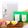 Кси Ксия чай травяной чай чай жасминовый чай железа Подарочная коробка 300г