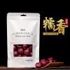 Китайский Юньнань Mini Pu Er Спелый чай Клейкий рис Ароматный 1шт / 250 г F134 китайский yunnan mini pu er спелый чай f37