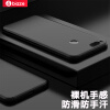 Би Диас (BIAZE) 5X проса телефон оболочки / защитный рукав все включено DROP матовый черный корпус матовый текстуры серии JK176-