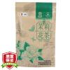Чай бренд чай жасминовый чай мешки 100г lipton липтон чай черный чай теплый чай мешок 100г 50
