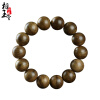Phase Yutang  Indonesian Dalai dry pieces down the old material Xiangxiang hand string 16mm Buddha beads FidelityMale and female m the little old lady in saint tropez
