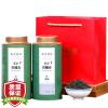 Оригинальный листовой чай и зеленый чай Biluochun чай 125g * 2 пакетика в дар greenfield чай greenfield классик брекфаст листовой черный 100г