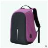 Сумка для ноутбука Anti-theft Backpack Многофункциональный открытый отдых Отдых сумка для ноутбука pc pet pcp a9015bk
