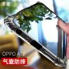 СПИД oppoa77 отправить телефон оболочки OPPO A77 популярные бренды силиконовые защитные оболочки прозрачной все включено телефон