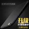 Защитный чехол KOOLIFE для Redmi Note 5A(2GB+16GB) koolife защитный чехол для xiaomi redmi note5a