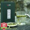 2017 Spring Tea West Lake Лунцзин зеленый чай Futang чай перед дождем чай коробка подарка весной 200г West легенда будет зеленый чай анджи уайт чай перед дождем чай консервы 200г происхождения