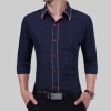 Brand 2017 Fashion Male Shirt Long-Sleeves Tops Simple Solid Color Hit Color Side Mens Dress Shirts Slim Men Shirt XXXL stylish dress book simple smocks dresses and tops