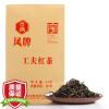 Фэн бренда черный чай Дайан Хонг чай черный чай 500g супер усилий какой хороший и дешевый черный чай